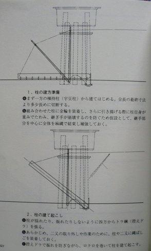 P1040751