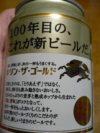 P1020870