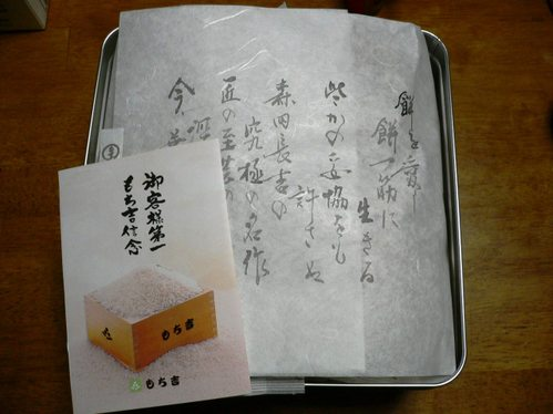 P1030430_1