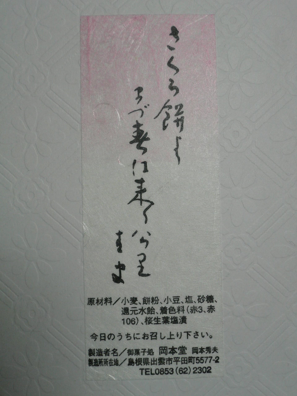 P1060441