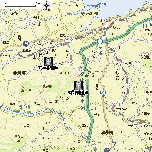 Kojindanikamoiwakura01