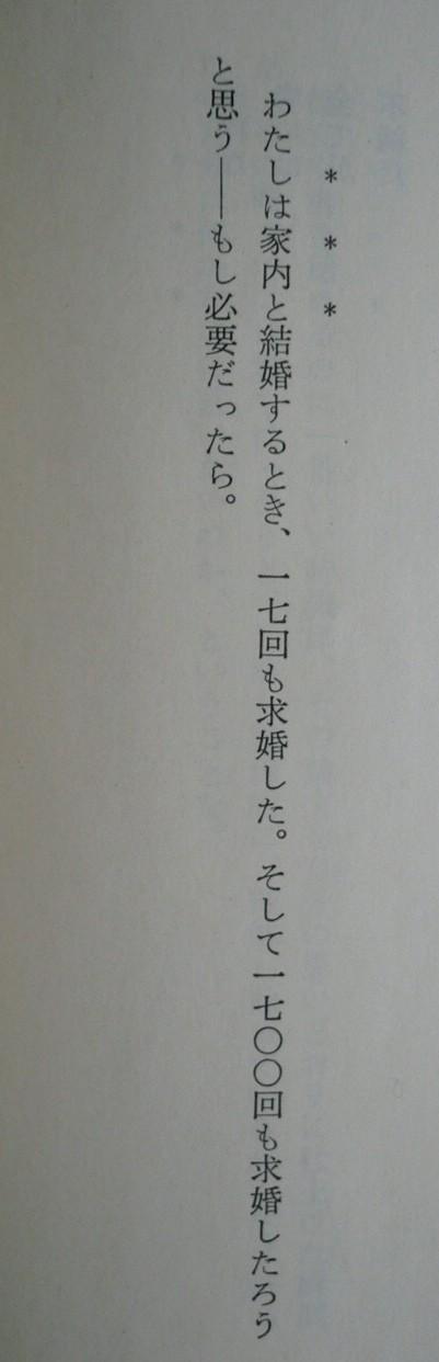 P1070459
