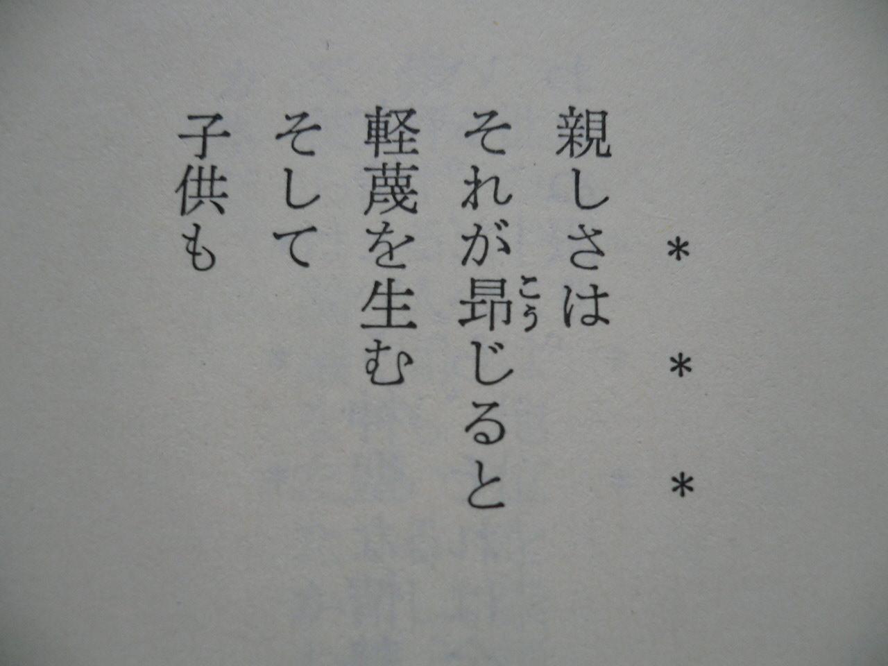 P1070461