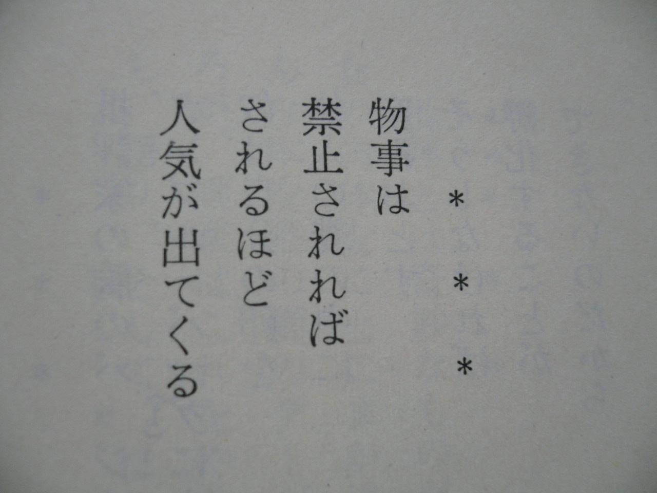 P1070462