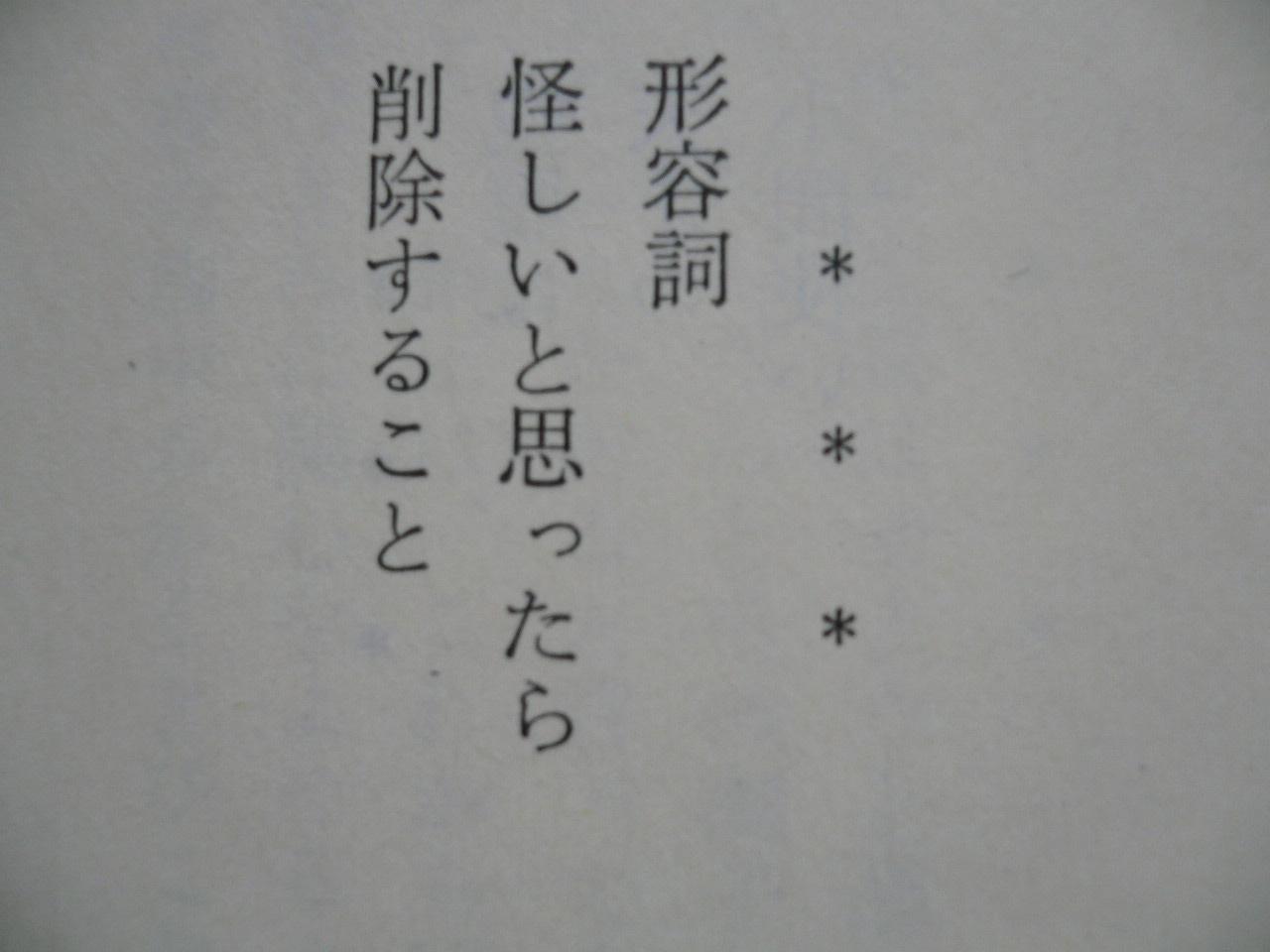 P1070464