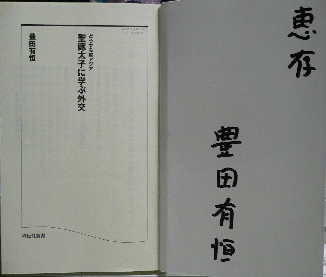 P1070522