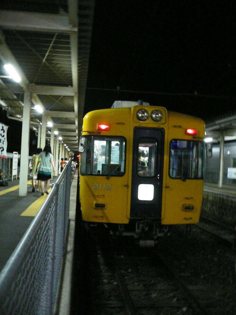 P1080095