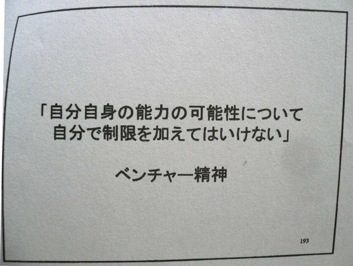 P1090039
