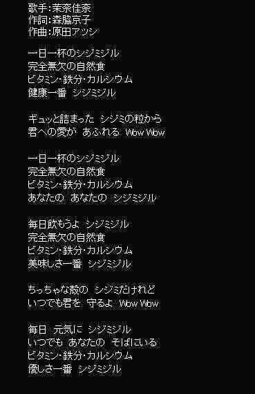 Sijimijiru21_2