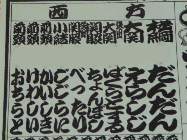 P10201221_2