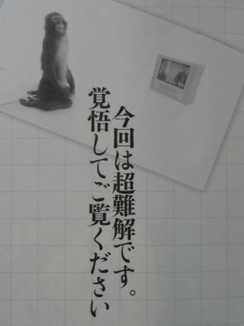 P1050088