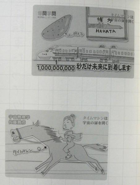 P1050091