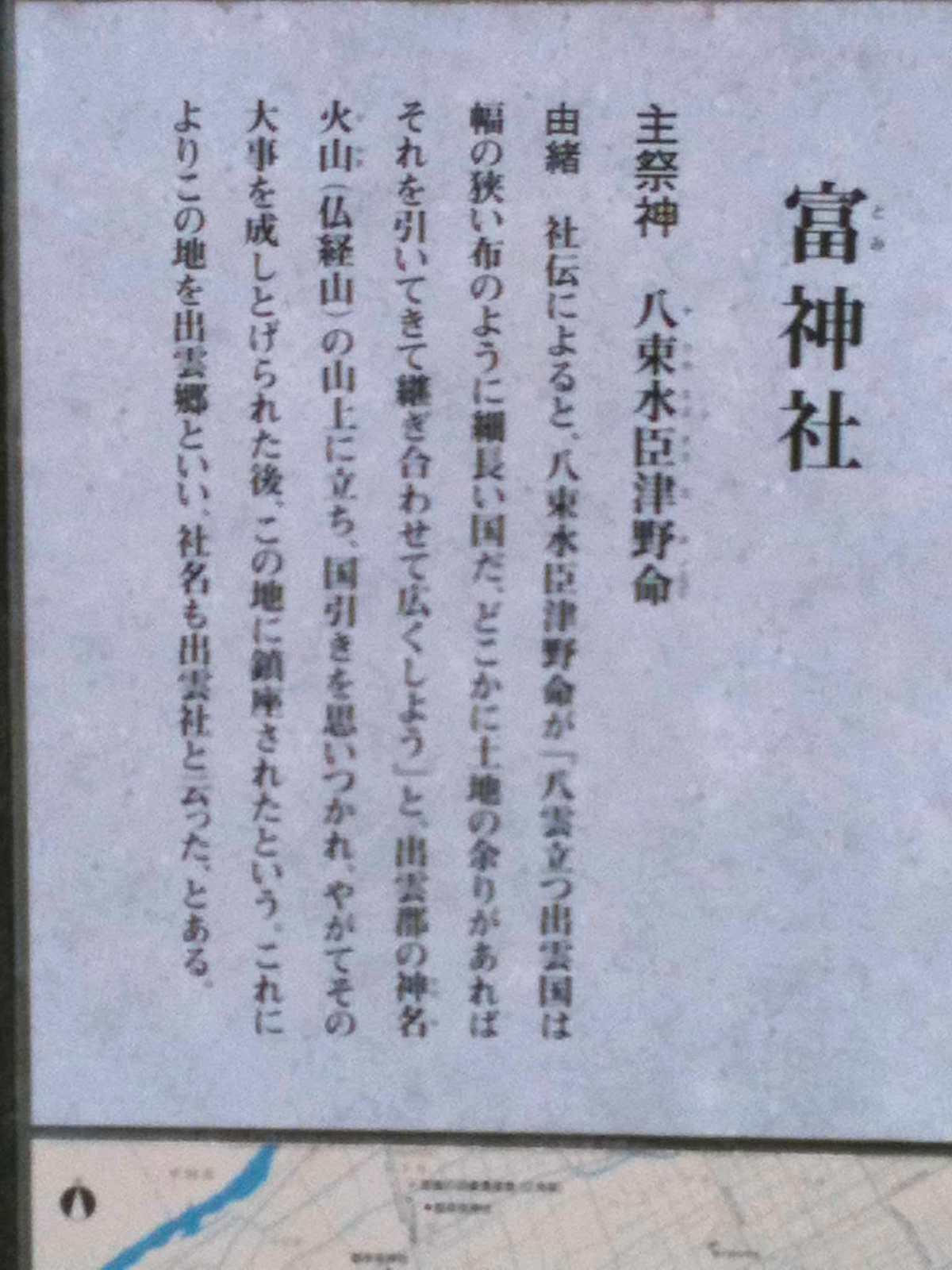 Photo_1_14_19_39_03