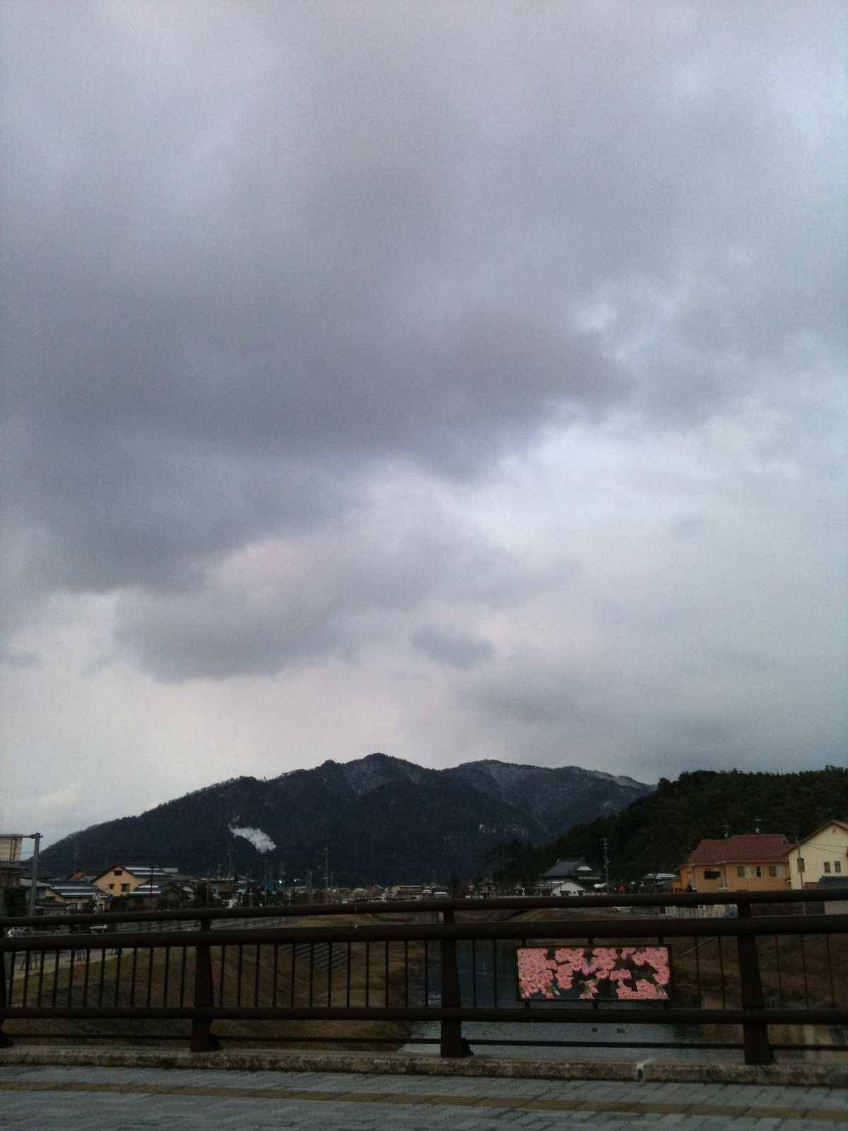 Photo_1_29_11_19_57