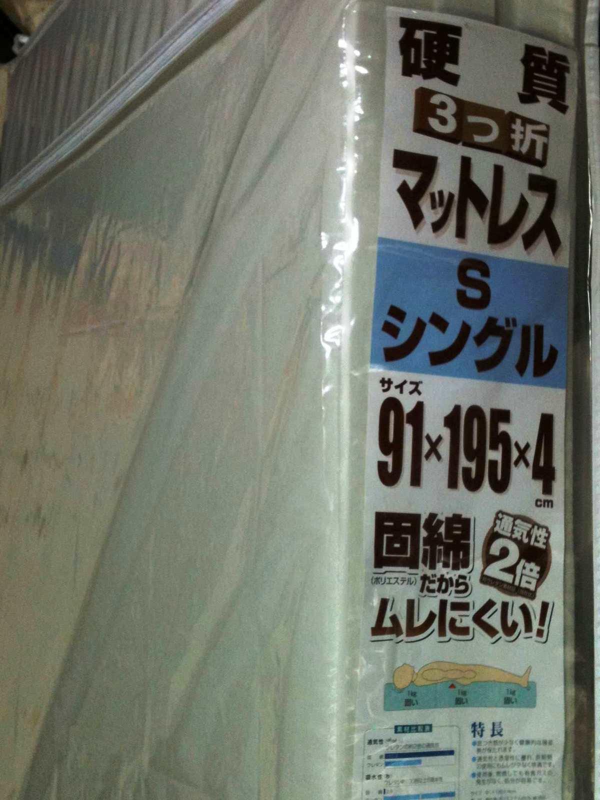 Photo_2_02_20_39_01