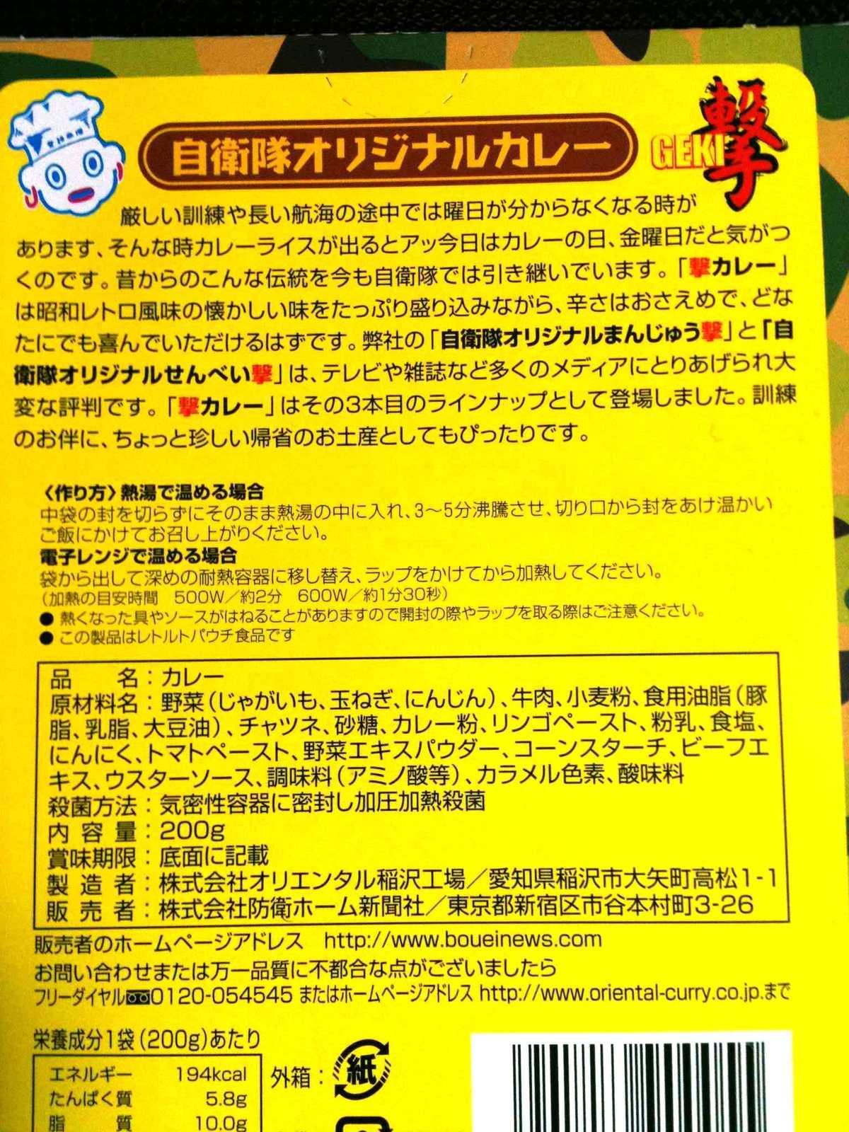 Photo_2_05_13_08_59