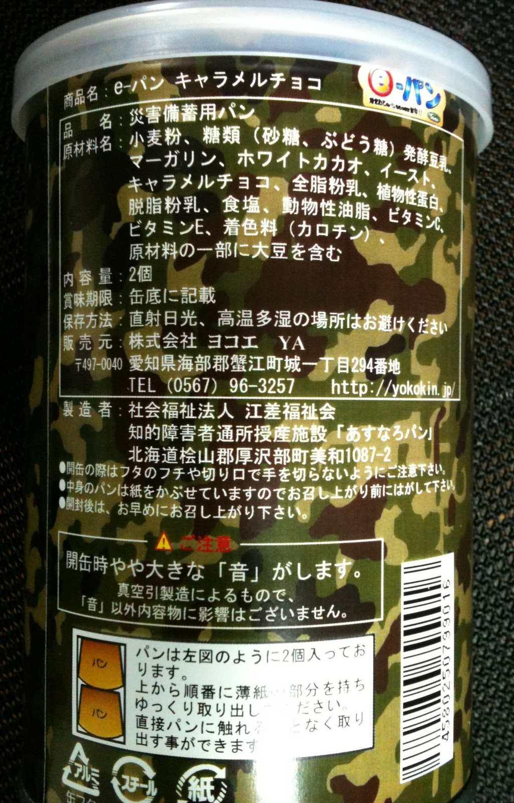 Photo_2_05_13_09_40