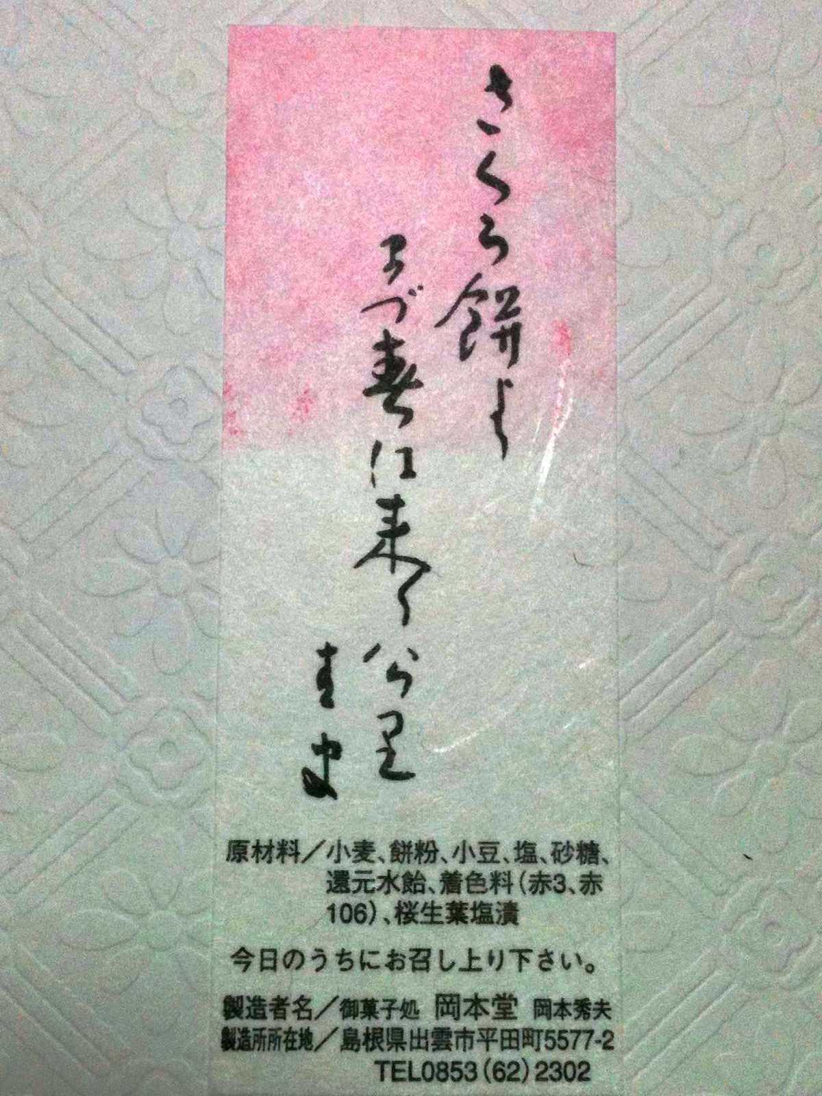 Photo_2_19_18_06_03