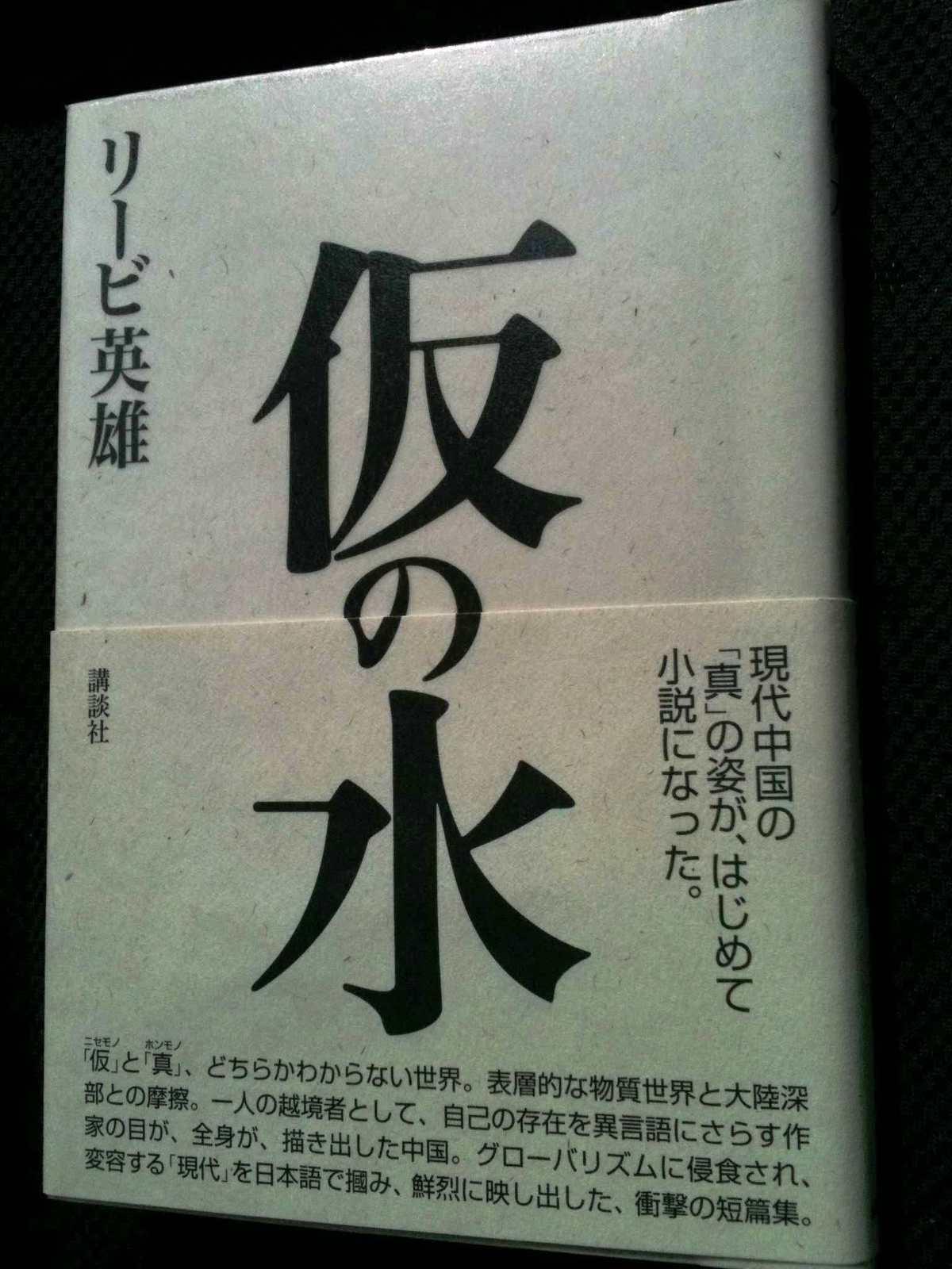 Photo_3_12_20_56_06