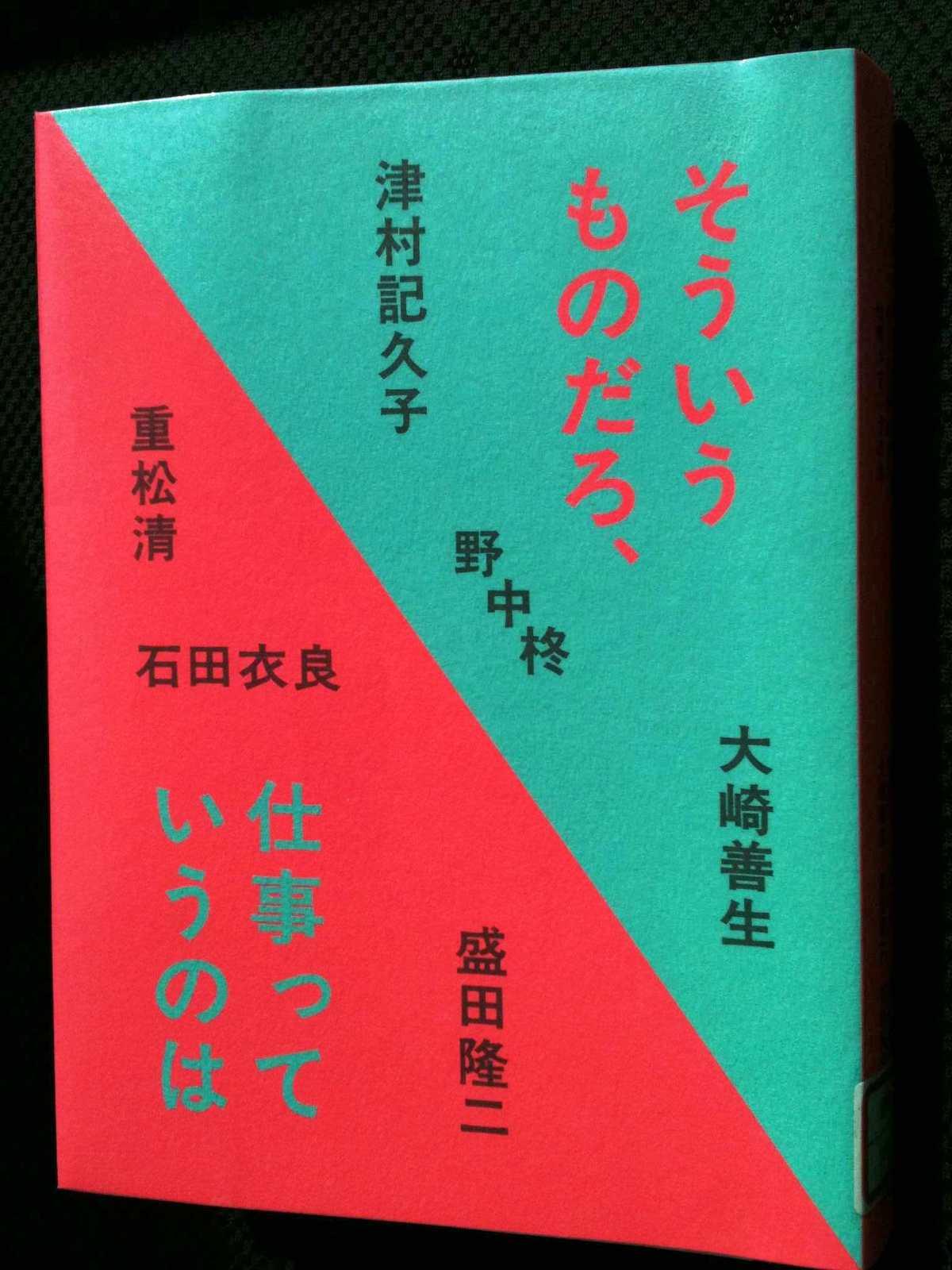 Photo_3_12_20_56_19