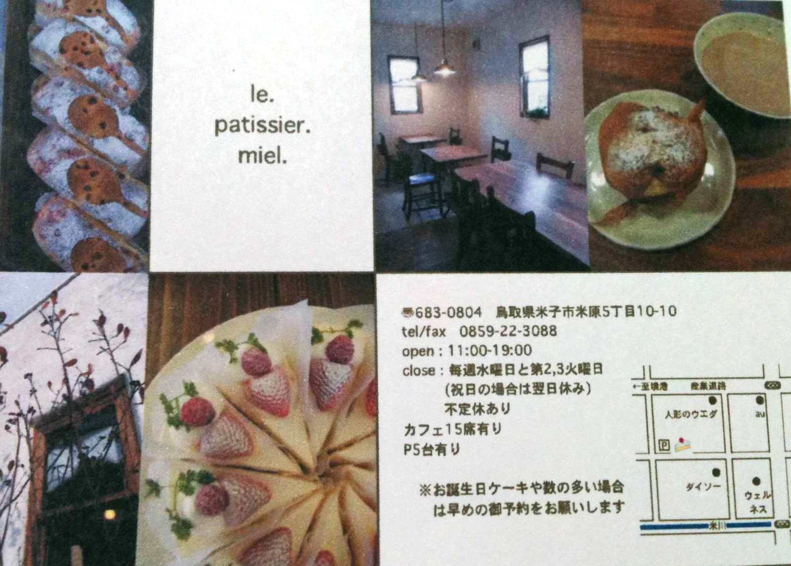 Photo_4_01_22_09_16