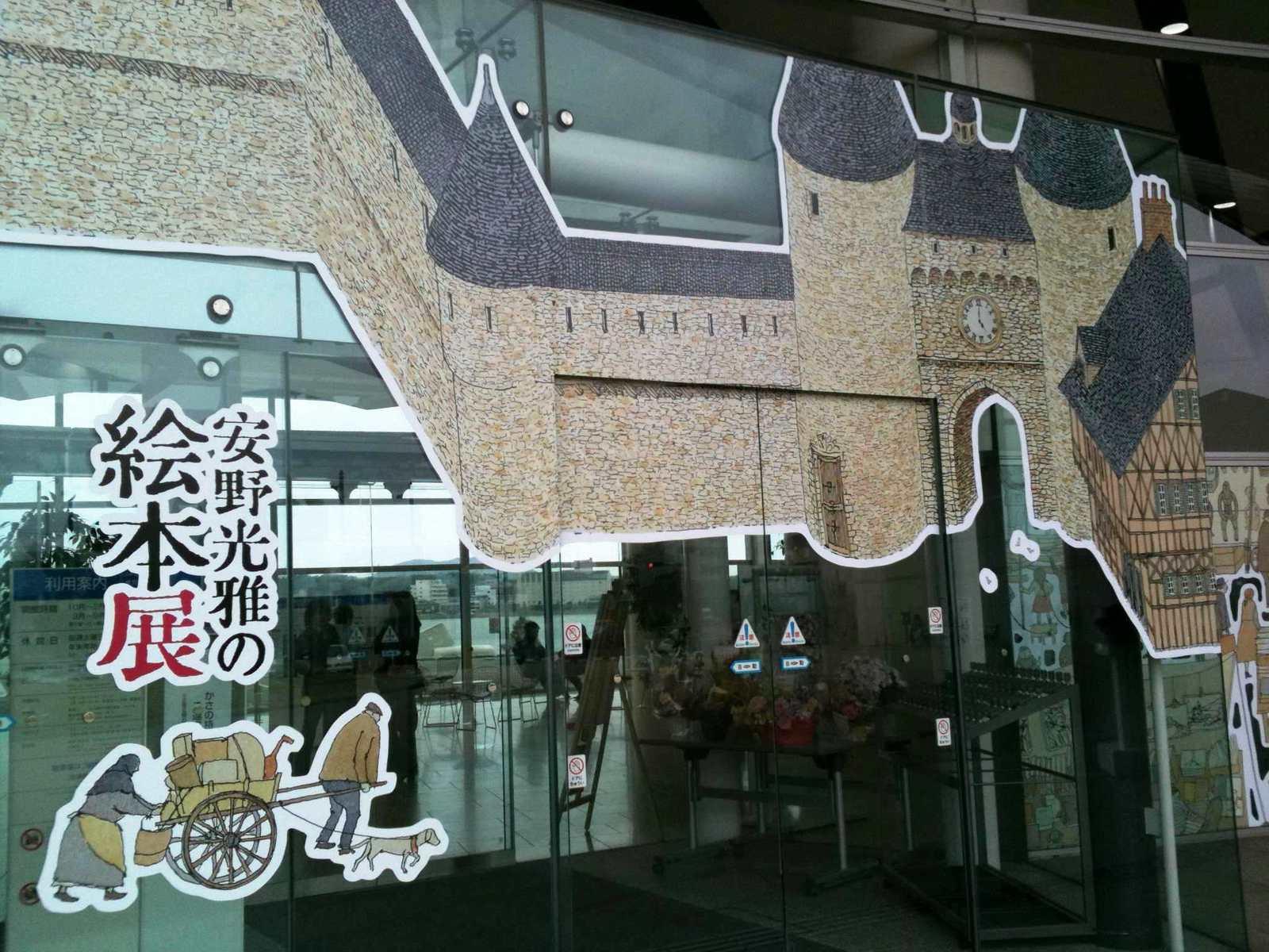 Photo_4_02_20_37_34