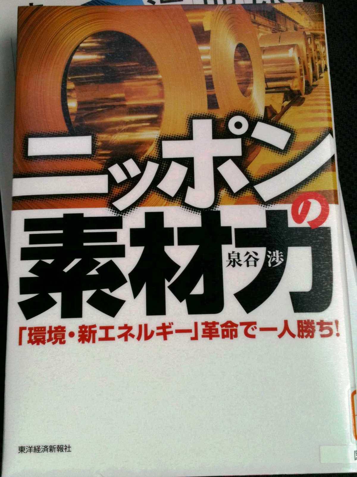 Photo_4_09_22_35_58