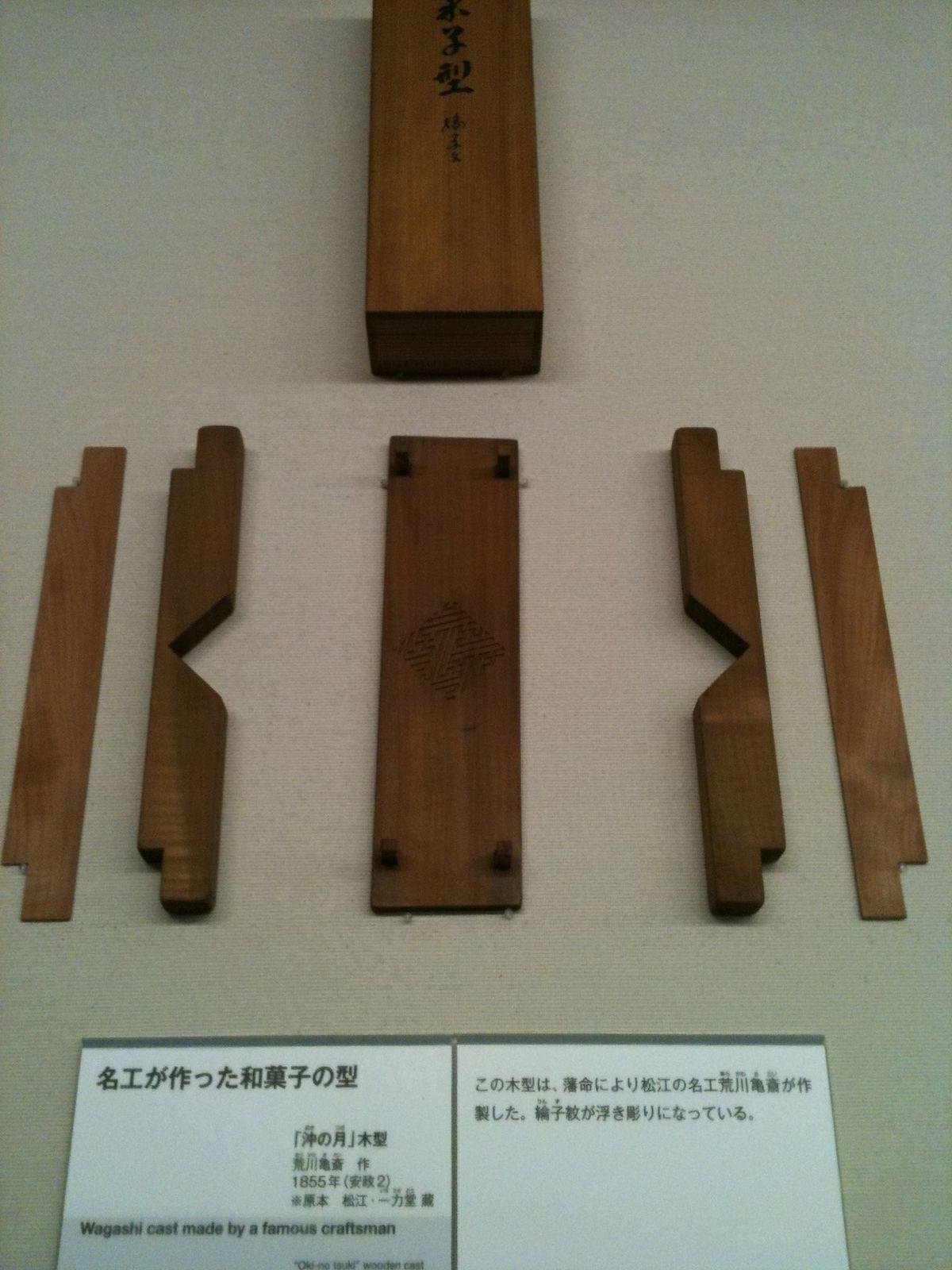 20110508_13_51_50