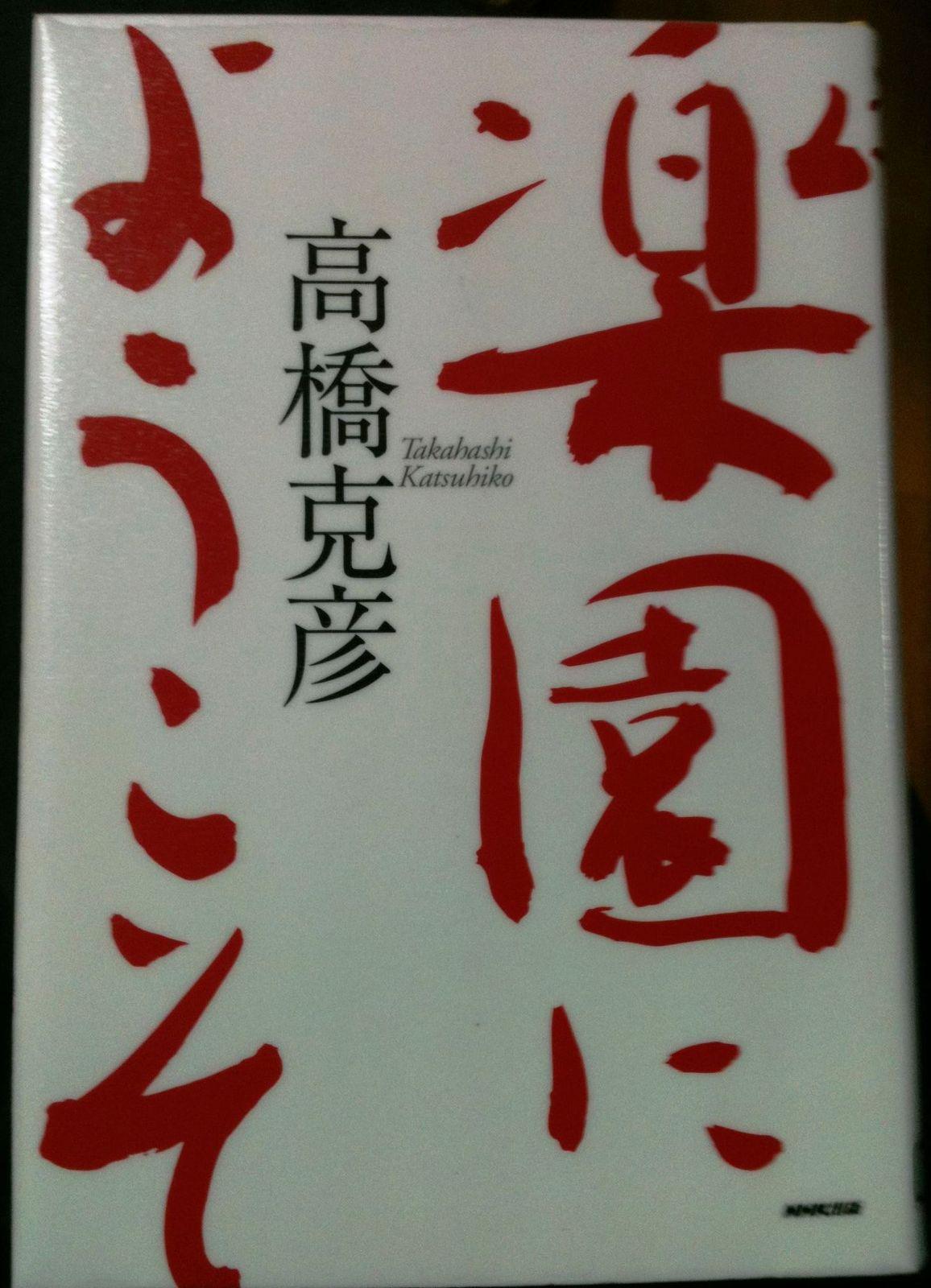 20110528_19_10_03