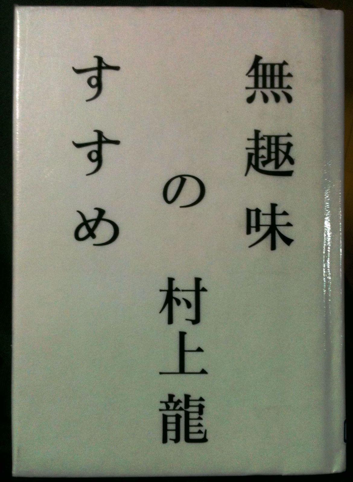 20110528_19_10_29