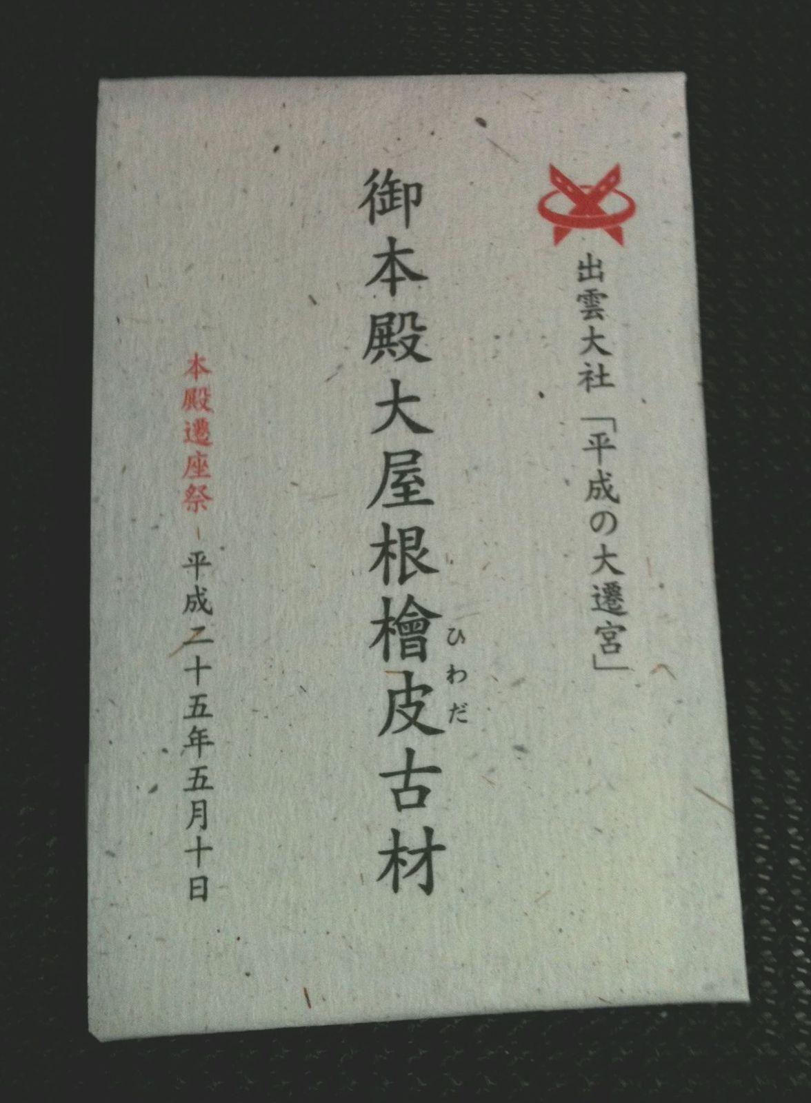 20110602_18_36_38