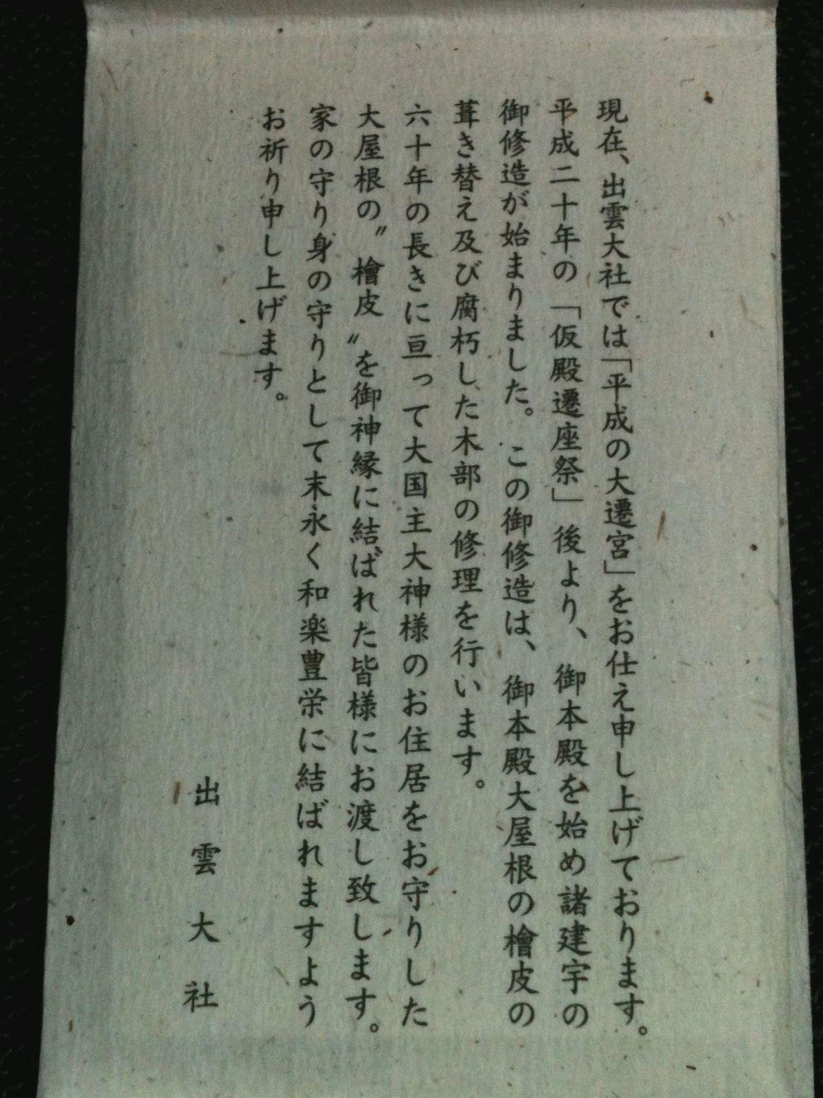 20110602_18_38_10