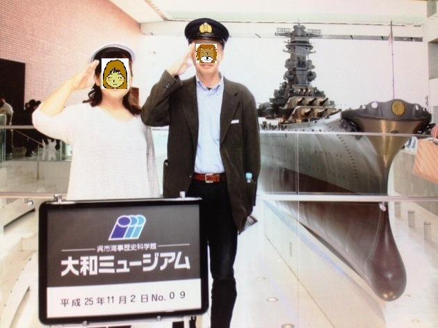 Yamato_keirei