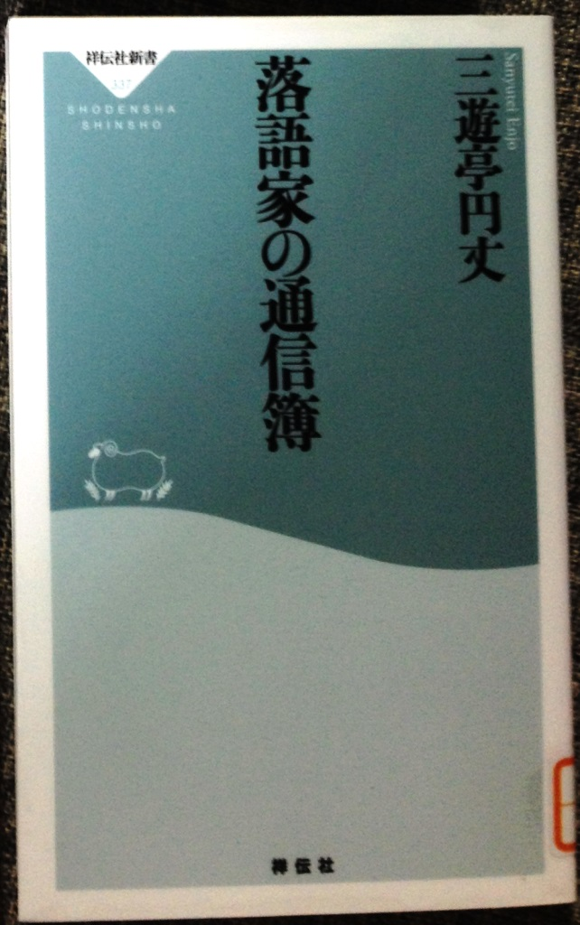 Img_87052
