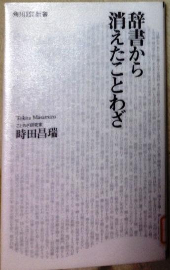 201405133