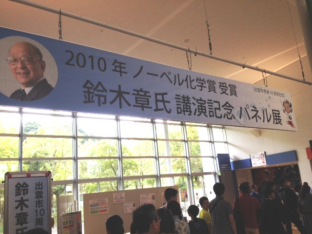 20141012_12