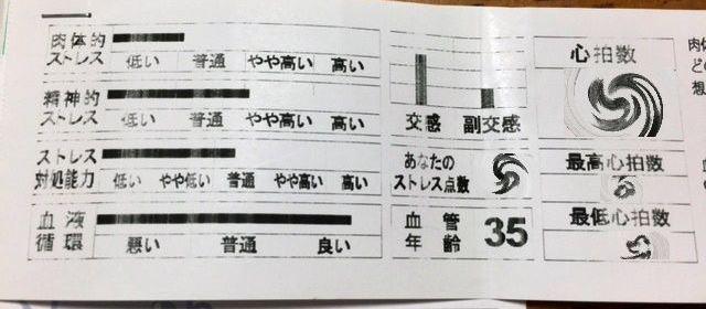 20141028_2_