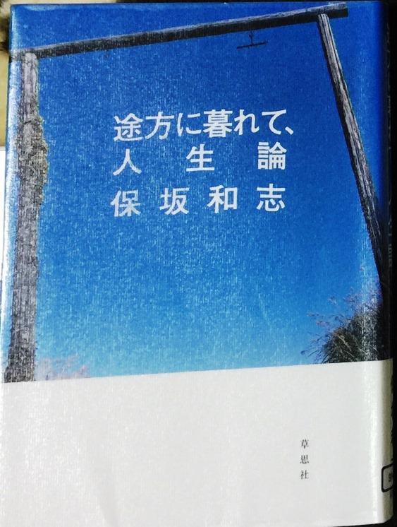 Img_05253